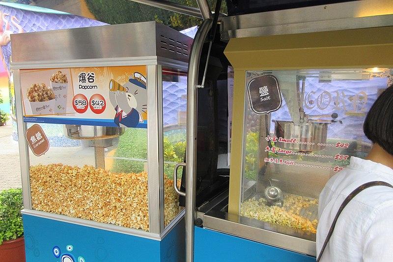 File:HK 海洋公園 Ocean Park food popcorn April 2017 IX1 01.jpg