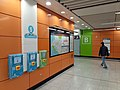 HK 港鐵 MTR 南港島線 South Island Line 利東邨站 Lei Tung Station January 2021 SS2 22.jpg