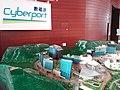 HK 香港南區 Southern District 鋼綫灣 Telegraph Bay 數碼港 Cyberport Jan 2019 SSG 57.jpg