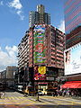 HK Allied Plaza 2008.jpg