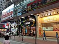 HK CWB 銅鑼灣 Causeway Bay 記利佐治街 Great George Street April 2020 SS2 01.jpg