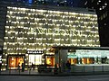 HK Central evening Chater Road shop BULGARI lighting sign MTR Station Dec-2012.JPG