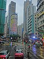HK CityBus 97 tour view Wan Chai Road n Johnston Road 中匯大廈 Chung Wui Mansion Apr-2013.JPG