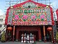 HK FanlingWai TaipingQingjiao 2010 Namas.JPG