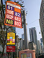 HK Harbour Plaza North Point Bus Stop 2 East a.jpg