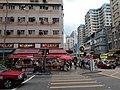 HK Kln 九龍城 Kowloon City 土瓜灣 To Kwa Wan 馬頭角道 Ma Tau Kok Road 譚公道 Tam Kung Road June 2020 SS2 06.jpg