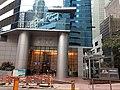 HK ML 香港半山區 Mid-levels 亞畢諾道 Arbuthnot Road buildings April 2020 SS2 02.jpg