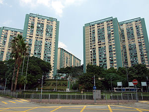 Public housing estates in Ho Man Tin - Oi Man Estate viewed from Princess Margaret Road.