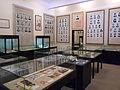 HK PoLeungKukMuseum.JPG