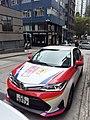 HK SW 上環 Sheung Wan 普仁街 Po Yan Street Toyota car parking 東方傳媒集團 Oriental Media Group February 2020 SS2 03.jpg