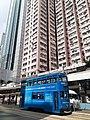 HK SYP 西環 Sai Ying Pun 德輔道西 Des Voeux Road West October 2020 SS2 08.jpg