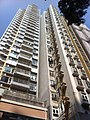HK Sai Ying Pun 皇后大道西 411 Queen's Road West 博仕臺 Grand Scholar 東蔚苑 Tung Wai Garden 樂怡軒 Louis Height facade Jan-2012.jpg