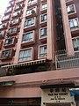 HK Sai Ying Pun 英華臺 1-6 Ying Wa Terrace 華輝閣 Wah Fai Court facade bay windows Dec-2011.jpg