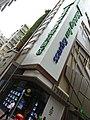 HK Sheung Wan Jervois Street 香港蘇豪智選假日酒店 Holiday Inn Express hotel June-2015 DSC.JPG