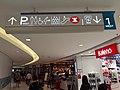 HK TKO 坑口 Hang Hau 常寧路 Sheung Ning Road Hau Tak Estate TKO Gateway mall October 2020 SS2 32.jpg