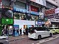 HK TST 尖沙咀 Tsim Sha Tsui 漢口道 Hankow Road shop March 2020 SSG 09.jpg