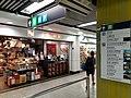 HK TST 尖沙咀 Tsim Sha Tsui MTR Station concourse July 2020 SS2 11.jpg