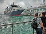 HK TST Ocean Terminal Piers Victoria Harbour parking Cunard Line Queen Victoria Mar-2013.JPG