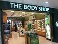 HK Tai Po Mega Mall 大埔超級城 The Body Shop Jan-2013.jpg