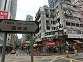 HK Tsuen Wan 圓敦圍 Yuen Tun Circuit sign view Tai Pa Street May-2013.JPG