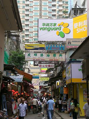 China Resources Vanguard - Vanguard in Wan Chai, Hong Kong