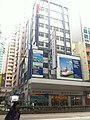 HK Wan Chai 472 Hennessy Road 南洋商業銀行 Nanyang Commercial Bank NCB 南業大廈 Nam Yip Building Feb-2012.jpg