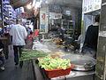 HK Yaumatei 碧街 Pitt Street night Walkway 大排檔 restaurant.jpg