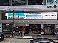 HK tram view CWB 銅鑼灣 Causeway Bay 軒尼詩道 Hennessy Road September 2019 SSG 09.jpg
