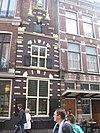 haarlem - koningstraat 1 - foto 2