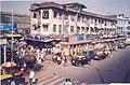 Haji Ismail Gani building Mumbai.jpg