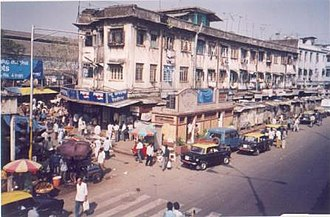 Byculla - Haji Ismail Gani building in Byculla in 2002.