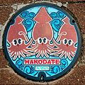 Hakodate Squid Manhole Cover.jpg