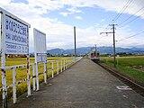 Hakunōkōkōmae station02.JPG