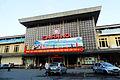 Hanoi Railway Station 20130725.jpg