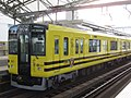 Hanshin5913-2020-9-6.jpg