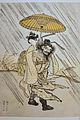 Harunobu Shôki portant une jeune femme sur son dos.JPG