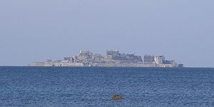 View of Hashima Island from the sea