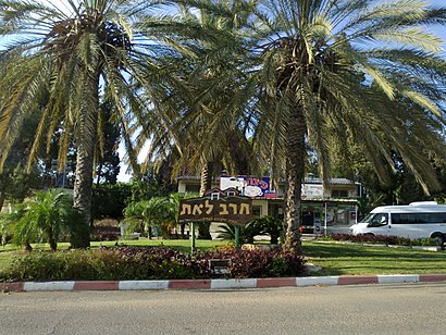 How to get to חרב לאת ה with public transit - About the place