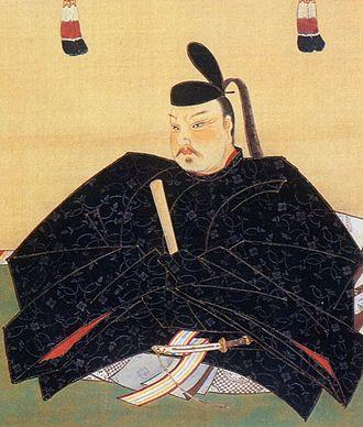 Toyotomi Hidenaga - Toyotomi Hidenaga