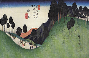Hiroshige A green valley with trees