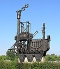 History of transport monument, locomotive, Togliatti, Russia.JPG