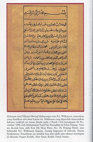 Hikayat Merong Mahawangsa - Hikayat Merong Mahawangsa in Jawi script