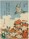 Colour print of a bird flying near some flowers