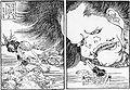 Hokusai Boro-no-kai.jpg
