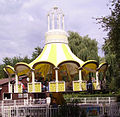 Holiday Park Schwebender Pavillon.JPG