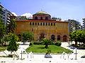 Holy Wisdom Salonica 2.jpg