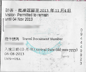 "A piece of white paper with a mix of Chinese and English. The English text says the visitor is permitted to remain until 4 November 2013; other fields are for the bearer's name and travel document number (both blurred into illegibility). The arrival date is given as ""06-08-2013""."