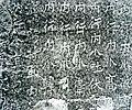 Huangdinanxunzhisong 3.jpg