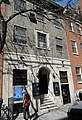 Huron Club 15 Vandam St Soho Playhouse jeh.jpg