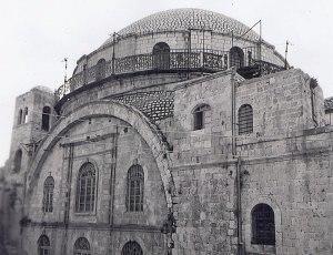 Hurva Synagogue - Northern facade, c. 1930
